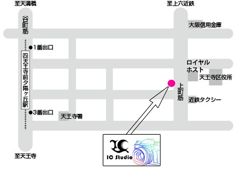 アイシー撮影会,アイシースタジオ,モデル撮影会,レンタルスタジオ,大阪撮影会